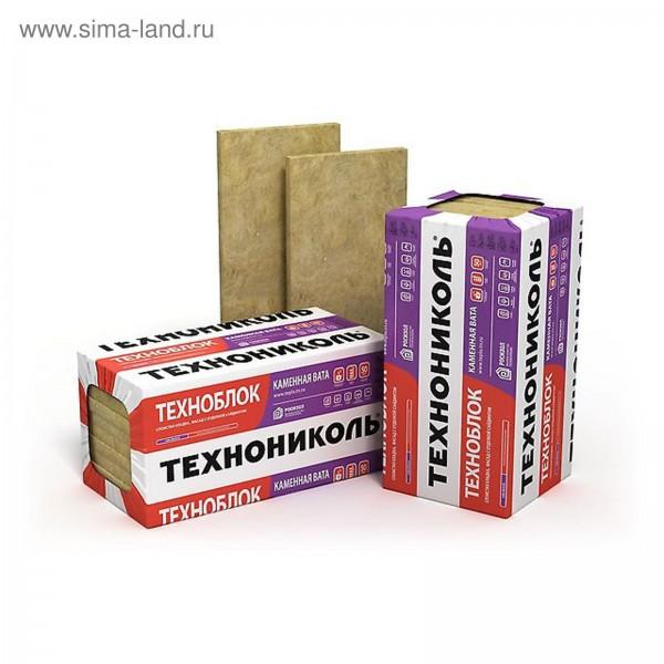 Технониколь Техноблок Стандарт1200х600х50 мм (8плиты) (5,76 м кв) цена