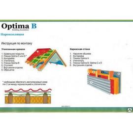 Пароизоляция Optima B 70 м2 цена