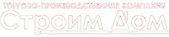 ТПК Строим Дом